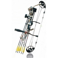 BOW, VULTURE PACKAGE RH65LBS COMPOUND - CAMO